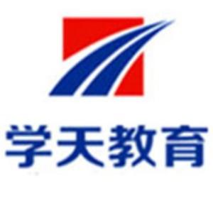 廣州學天教育logo