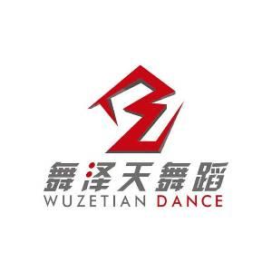 廣州舞澤天舞蹈logo