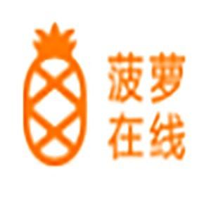 上海菠萝国际教育logo