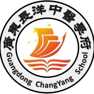 廣州長洋中醫培訓logo