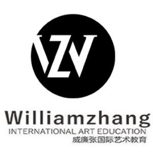 廣州威廉張作品集培訓logo