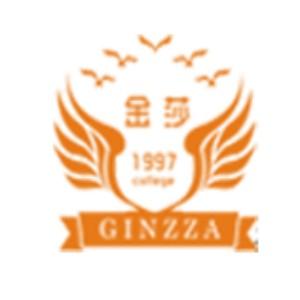 廣州市金莎職業培訓學院logo