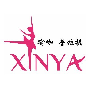 廣州歆雅瑜伽普拉提logo