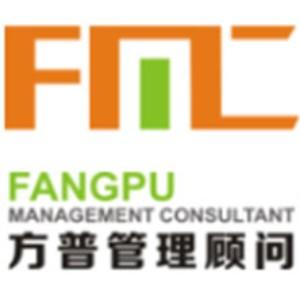 廣州方普管理logo