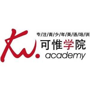 上海可惟语言培训logo