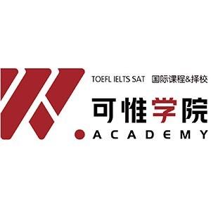 上海可惟學院logo