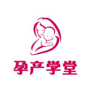 孕产学堂logo