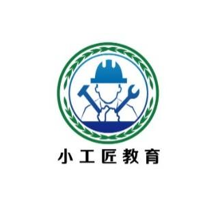 廣東小工匠教育科技有限公司logo