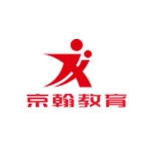濟南京翰教育logo