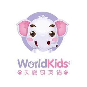 濟南沃愛奇英語logo