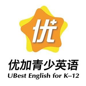 濟南優加青少英語logo