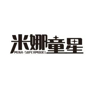 廣州米娜童星學院logo