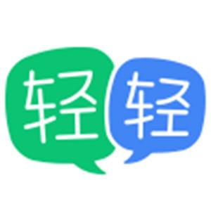 上海轻轻家教logo