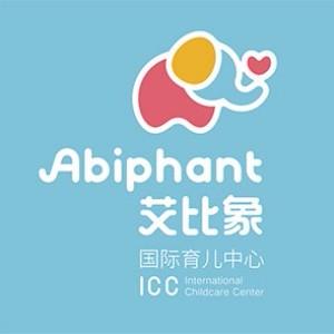 艾比象國際育兒中心logo