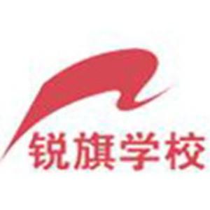 廣州銳旗職業培訓logo