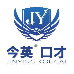 廣州今英教育logo