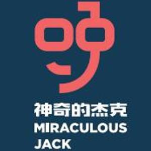 廣州市青藤教育logo