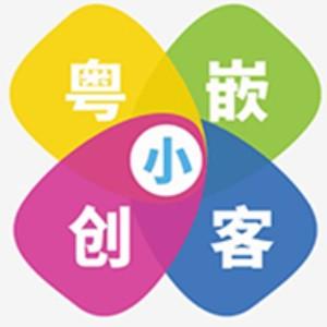 廣州粵嵌小創客教育logo