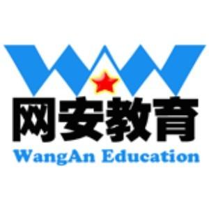 濟南網安培訓學校logo
