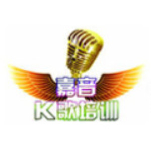 廣州嘉音藝術培訓logo