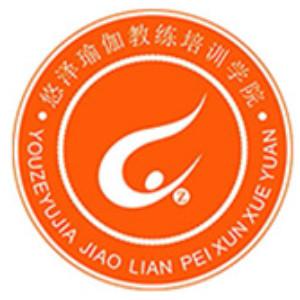 廣州悠澤瑜伽培訓logo