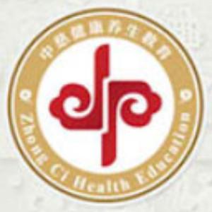 廣州中慈中醫教育logo