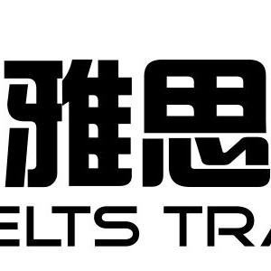 濟南雅思培訓學校logo