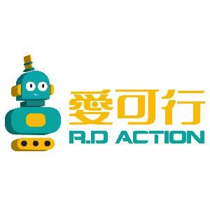 爱可行国际机器人教育logo