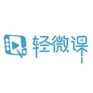 廣州輕微課教育logo