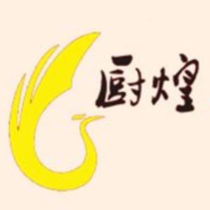 廣州廚煌小吃培訓logo