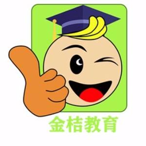 濟南金桔大語文logo