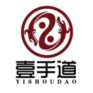 壹手道中医培训学校logo