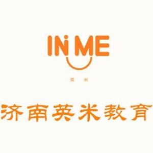 英米教育logo