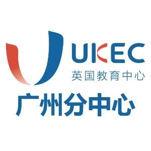 廣州UKEC英國教育中心logo