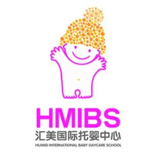 濟南匯美國際托嬰中心logo