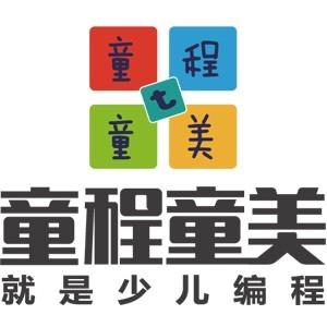 廣州童程童美logo