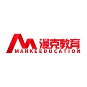 漫克教育logo