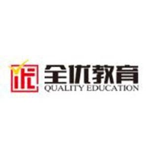 廣州全優職業培訓學校logo