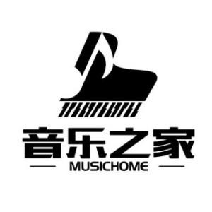 濟南音樂之家藝術中心logo
