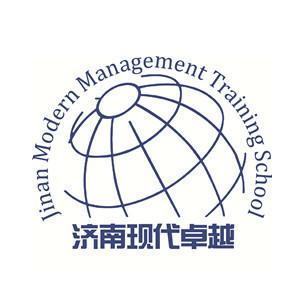 濟南現代卓越pmp培訓logo