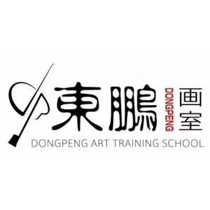 濟南東鵬畫室logo