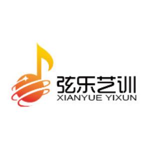 濟南弦樂藝訓logo