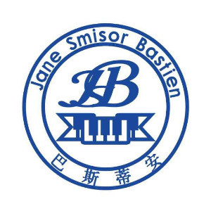 巴斯蒂安國際鋼琴濟南藝術中心logo