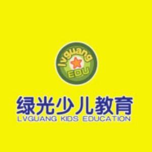 上海綠光教育logo