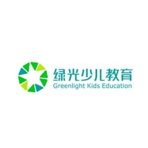 上海綠光少兒教育logo
