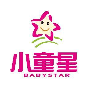 小童星模特全國連鎖logo