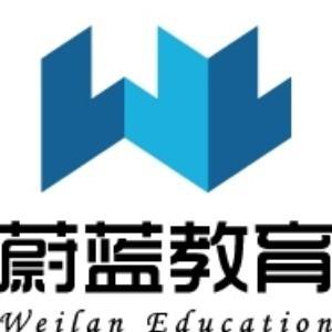 蔚蓝国际教育logo