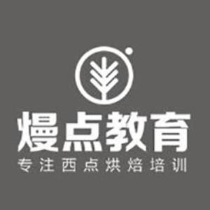 廣州熳點烘焙教育logo