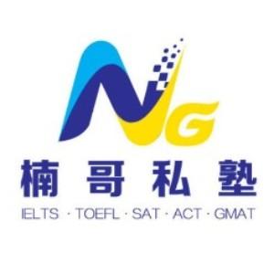 廣州楠哥私塾logo