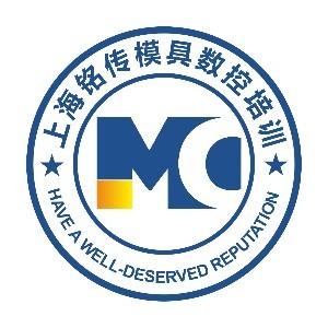 上海铭传模具数控培训学院logo